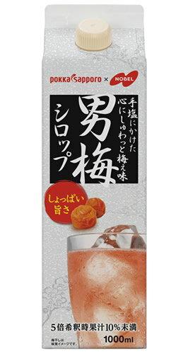 ポッカサッポロ 男梅シロップ 1000ml 1Lパック