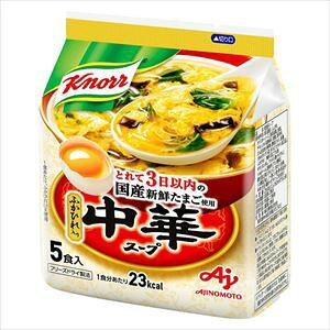 送料無料 味の素 クノール中華スープ 1袋(5食入)×20個