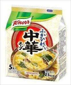 送料無料 クノール 中華スープ 5食入×10個