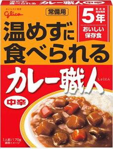 江崎グリコ 常備用 カレー職人 中辛 170g