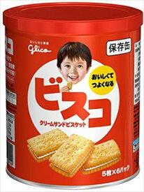 ビスコ保存缶 30枚 1缶 江崎グリコ