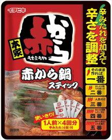 送料無料 イチビキ 赤から鍋スティック (1人前×4本)×10個