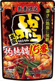 送料無料 イチビキ 赤から鍋スープ15番(ストレート) 750g×10個