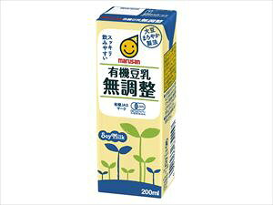 マルサン 有機豆乳無調整 200ml ×24本 マルサンアイ