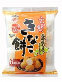 越後製菓 ふんわり名人 きなこ餅 75g × 12袋