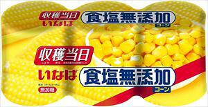 送料無料 いなば 食塩無添加コーン缶 600g(200g缶3個)×8個入