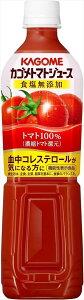 カゴメ トマトジュース食塩無スマート 1本