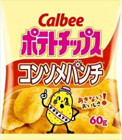 カルビー ポテトチップスコンソメパンチ 60g × 12
