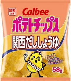 カルビー ポテトチップス関西だししょうゆ 58g × 12