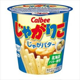 カルビー じゃがりこじゃがバター 58g × 12