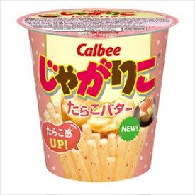 カルビー じゃがりこたらこバター52g × 12