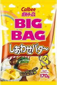 カルビー BIGBAG幸せバター 170g × 12