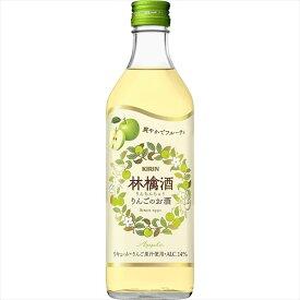 林檎酒 びん 500ml キリンビール