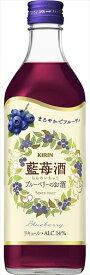 藍苺酒 500ml リキュール キリンビール
