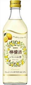 キリン 檸檬酒 びん 500ml