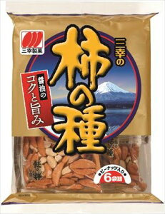 送料無料 三幸製菓 三幸の柿の種 144g×12個