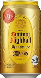 サントリー 角ハイボール 濃いめ × 24本 350ml ウィスキーハイボール