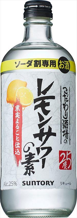 サントリー こだわり酒場のレモンサワーの素 500ml