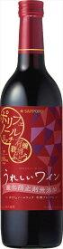 サッポロ うれしいワイン無添加 ポリフェノールリッチ 720ml 日本ワイン