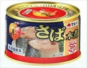 送料無料 マルハニチロ さば水煮月花(プルトップ缶) 200g×48個
