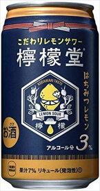 送料無料 檸檬堂 はちみつレモン チューハイ 350ml×24本