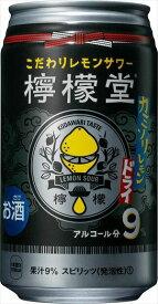 送料無料 檸檬堂 カミソリレモン チューハイ 350ml×48本