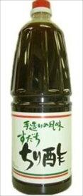 ヤタニ 手造り風味 すだち ちり酢 1800ml