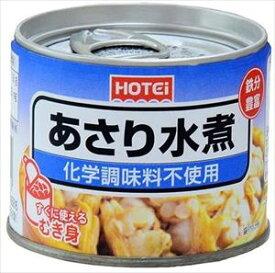 送料無料 ホテイフーズ あさり水煮 化学調味料不使用 125g缶×24個入