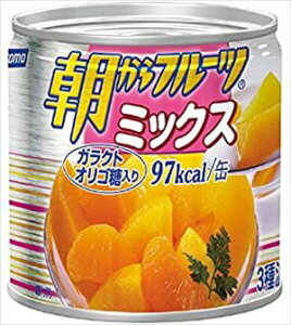 【24缶セット】はごろも 朝からフルーツ ミックス 190g 1ケース【送料無料】
