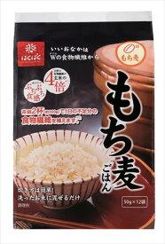 はくばく もち麦ごはん 600g(50gx12袋)×6袋セット 1ケース【送料無料】