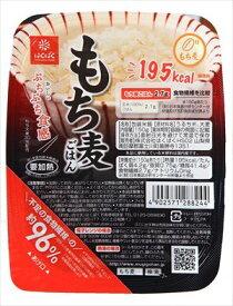 【8ケースまで1送料でお届け】はくばく もち麦ごはん 無菌パック150g×6パック 1ケース