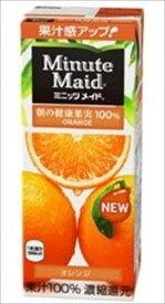 明治 ミニッツメイドオレンジ100% 200ml × 24本