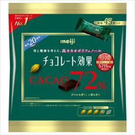 明治 チョコレート効果カカオ72%大袋 225g×12個【クール便発送】