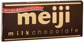 明治 ミルクチョコレート 50g×10個