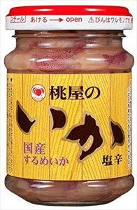 送料無料 桃屋 いか塩辛 110g瓶×6個入