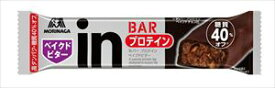 森永製菓 ウイダーinバー プロテイン ベイクドビター 12本入×1箱