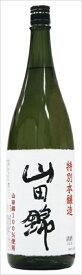 商標登録山田錦 1800ml 特別本醸造