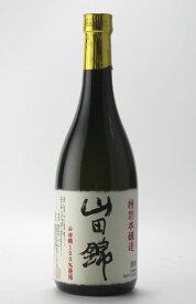 商標登録特別本醸造 山田錦 720ml