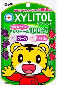 送料無料 ロッテ しまじろう キシリトールタブレット(グレープ、イチゴ)30g ×80袋