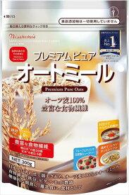 送料無料 日本食品製造 日食 プレミアムピュアオートミール 300g×4個