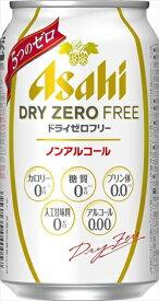 アサヒ ドライゼロ フリー 350ml × 24本 (ケース)