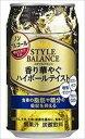 スタイルバランス 香り華やぐハイボールテイスト 機能性表示食品 350ml缶×24本入