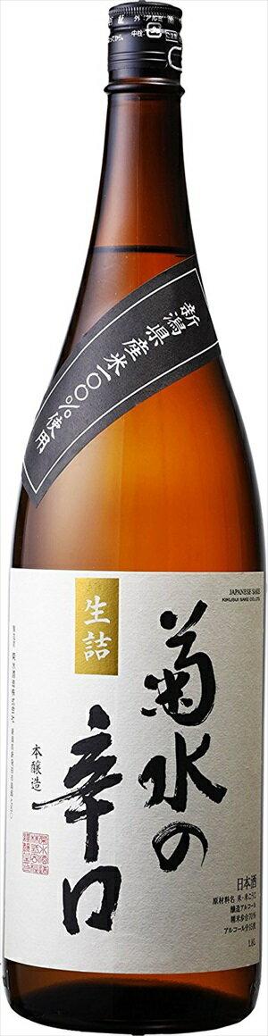 菊水酒造 菊水 辛口 1800ml 本醸造酒