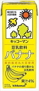 送料無料 キッコーマン 豆乳飲料 バナナ 200ml×36本