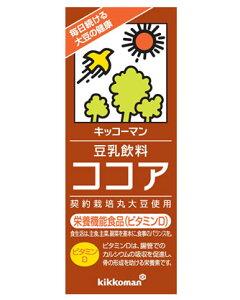 豆乳飲料 ココア 200ml×18本 紙パック