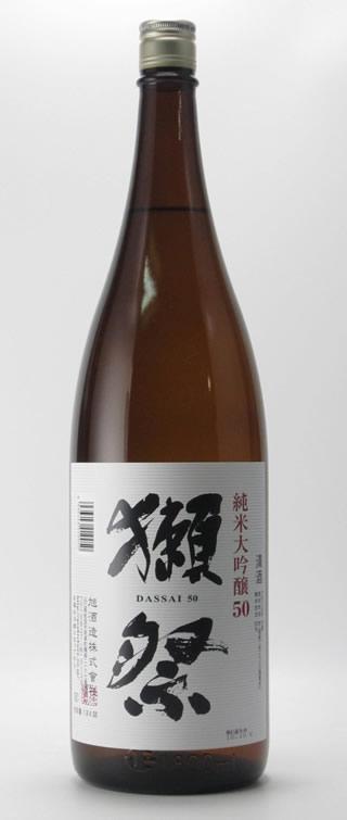 獺祭 純米大吟醸50 1800ml 旭酒造【02P03Dec16】