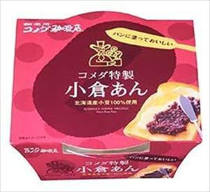 送料無料 コメダ特製 小倉あん 300g 北海道産小豆100%使用×6個