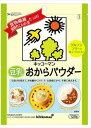 【6ケースまで1送料にてお届け】豆乳おからパウダー 120g × 10個 キッコーマン