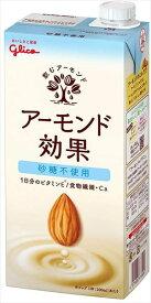 送料無料 グリコ アーモンド効果 砂糖不使用 アーモンドミルク 1000ml×12本