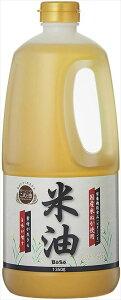 送料無料 ボーソー油脂 国産米ぬか使用 米油 1350g×6本